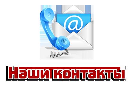 kontakt.png